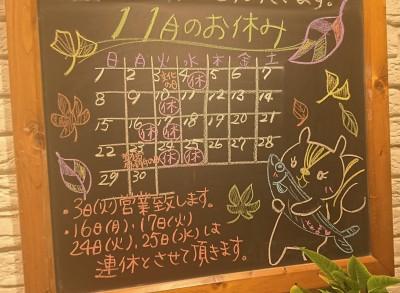 202011黒板